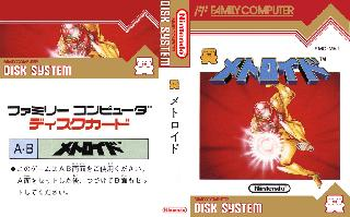 Screenshot Thumbnail / Media File 1 for Metroid (Japan) (v1.2) [En by AlanMidas v20010225]